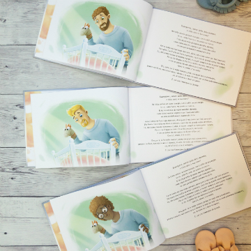 Hooray Heroes - Personalized Children's Books